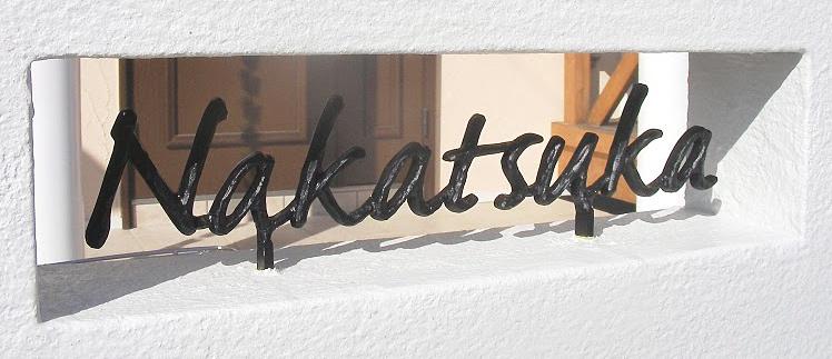 表札 アルミ鋳物文字サイン A-03 Tタイプ 丈夫で錆びないアルミ鋳物 シンプルで上品なデザイン 送料無料