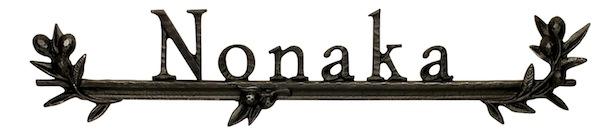 表札 シンプルなアルミ鋳物文字サイン A-08 ディーズガーデン 送料無料