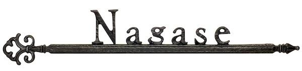 表札 シンプルなアルミ鋳物文字サイン A-08アロー DHA8D ディーズガーデン 送料無料