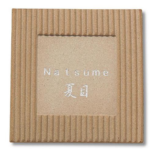 表札 ディーズサイン・陶器コレクションC-03 ディーズガーデン 送料無料