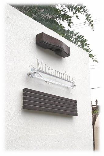 ポスト メールボックス ウッドリブ-F & ガラスコレクションG-04 ディーズガーデンのポスト+表札セット 送料無料