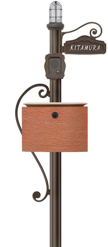 機能門柱+ポスト シャルルポール25Aセット(郵便ポスト+照明付ポール+表札+インターホンカバー)ディーズガーデン 送料無料