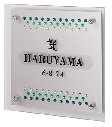 表札 クリスタルアルミニウム ECA-03 送料無料