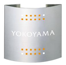 表札 メタルサイン 戸建用 02 送料無料