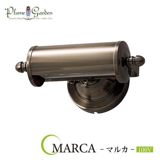 玄関灯ポーチライト LEDライト マルカ MARCA 100V 玄関灯 表札ライト 玄関照明 外壁照明 ゴールド クラシカル 英国風 おしゃれ 屋外灯 エクステリア【送料無料】