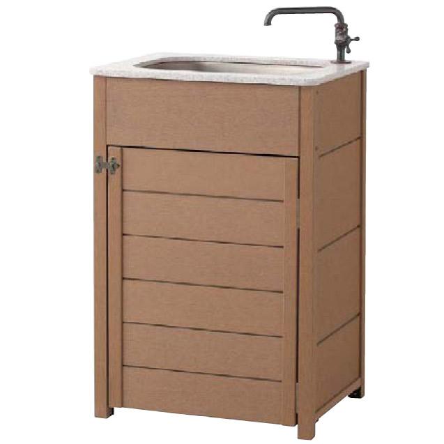 ガーデンシンク4型目隠しタイプ 屋外・庭向け手洗い場 送料無料