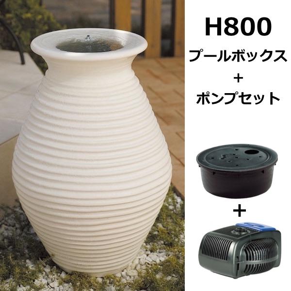 和風のファウンテン 噴水+ポンプ 大セット 循環式の泉 一式 送料無料