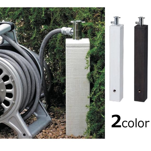 立水栓 モ・エット ミニ ガーデンに素敵なホース接続専用水栓柱 散水栓 送料無料