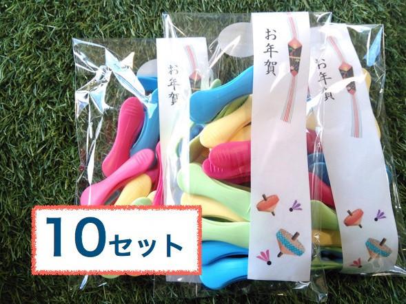 洗濯バサミ プルーマスイートクリップ12個入 【御年賀】10セット