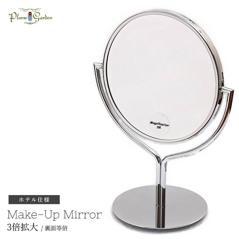 3X/1X Magnification Tabletop Vanity Mirror Double side Folding Mirror Chrome Finish (free delivery)