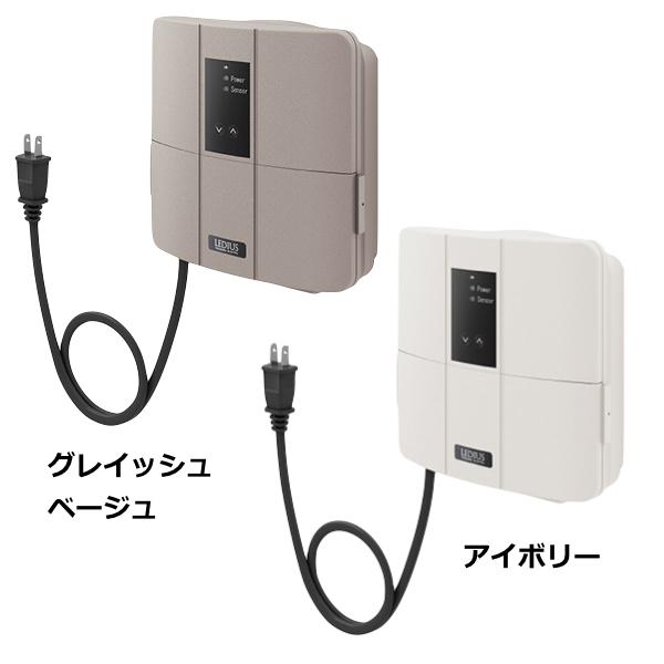 トランス・変圧器 LEDIUS ローボルトトランス 35W AC100VからDC12Vに電圧変換 送料無料