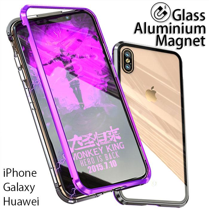 iphone se ケース iPhone8ケース Galaxy a7 Huawei P30 lite iphoneケース iPhone X 驚きの値段 手帳型 iphone7 plus iPhone11 P20 iphone7ケース アルミバンパー マグネット式 iphone8plus x 激安セール バンパー レザー カバー galaxy s20 秒速装着 スマホケース