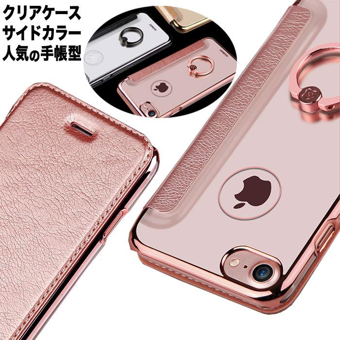 iphone11 日本正規品 ケース クリア iphone se pro xr リング付 かわいい リング付き max 11 x iphoneケース iphone8 専門店