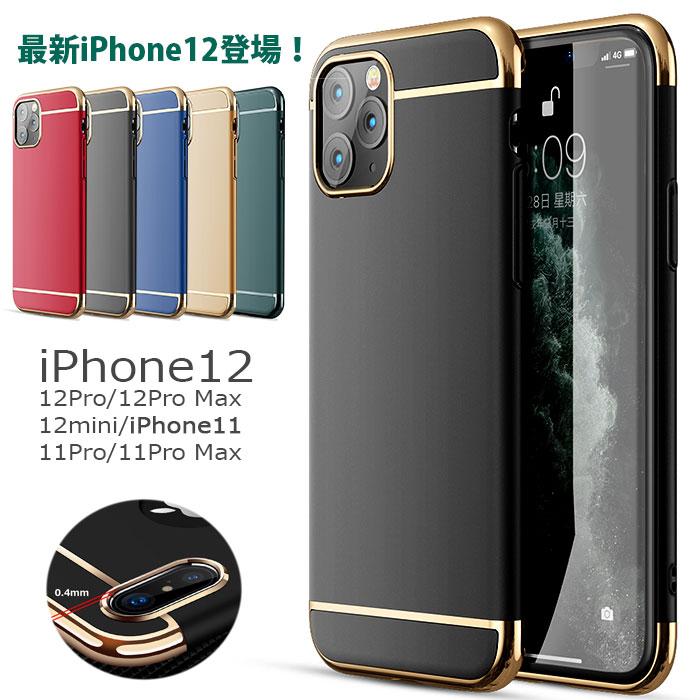 iphone12 新品■送料無料■ ケース クリア iphone 11 12 pro iphon max iphone11 mini Max 新色追加