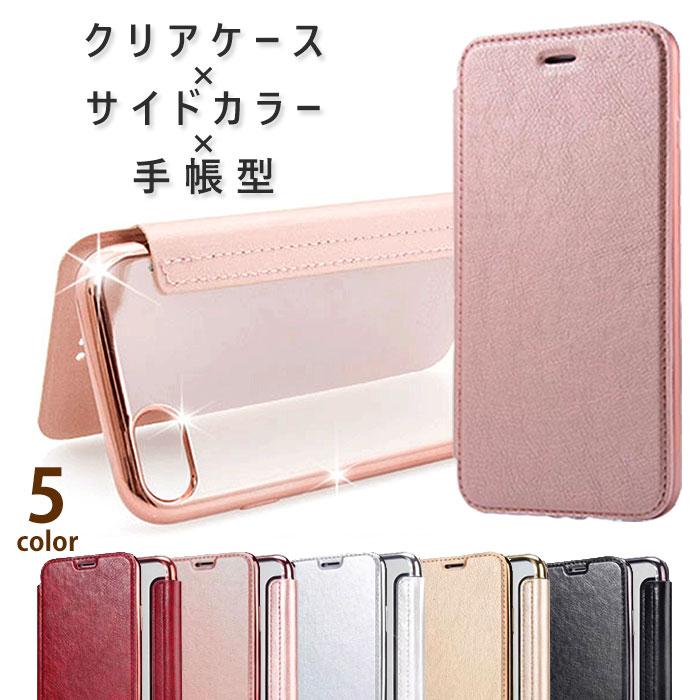 iphone8 ケース 手帳型 iphone se iphone12 世界の人気ブランド pro Max iphoneケース pr iphone12mini 11 iphone11 iphone7ケース max 在庫あり 手帳