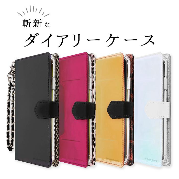 iphone11 ケース 手帳 iphone se 日本全国 送料無料 iphone12 pro xr mini 今ダケ送料無料 iphone8 max ケー Max