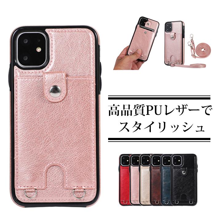 iPhone11 ケース 背面手帳 iphone 上質 se iphone12 pro Max iphone12mini iphonexr ipho iPhone8 おしゃれ カバー max PRO 安い iphone11