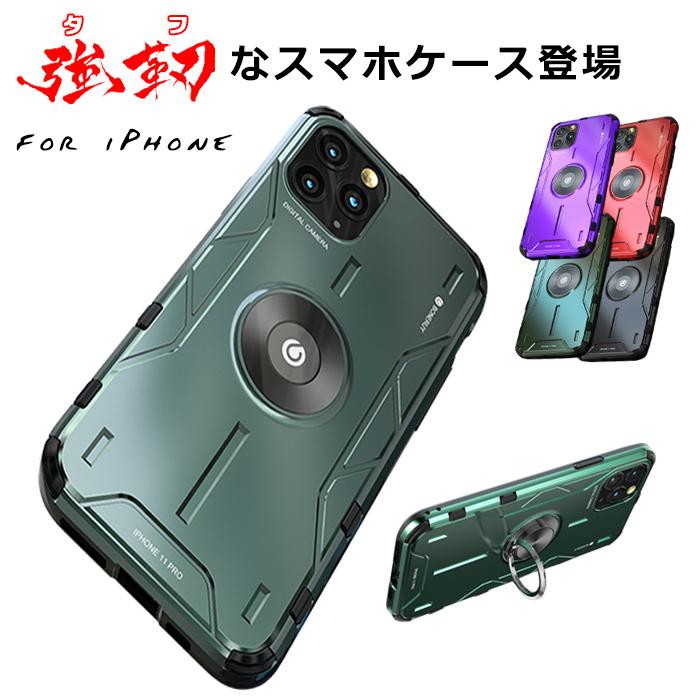 iphone11 ケース iphone12 pro Max iphone12mini max p 春の新作シューズ満載 x xs 当店限定販売 iphone iphonexr カバー