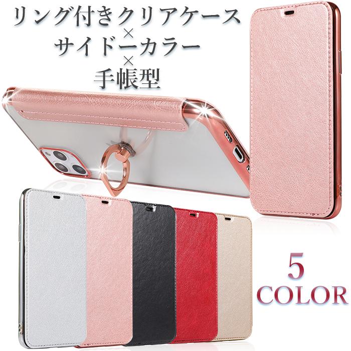 iphone11 ケース 手帳 iphone se iphone8 xr 日本正規代理店品 pro max 手帳型 全機種 カバー iph リング付 iphone7ケース リング iphoneケース 新作からSALEアイテム等お得な商品 満載 おしゃれ かわいい