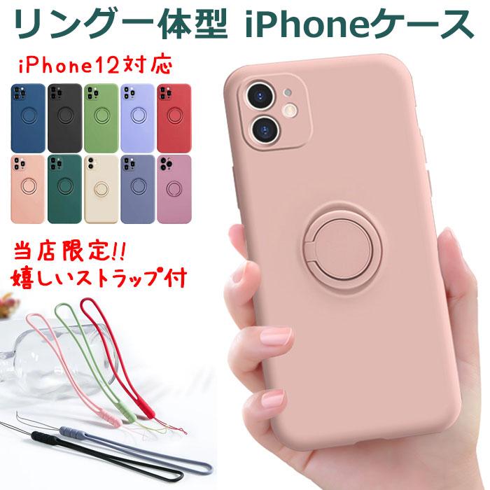 iPhone12 18%OFF ケース iPhone11 正規品スーパーSALE×店内全品キャンペーン リング付き mini pro かわい iphone12promaxケース iphoneケース アイフォン ストラップ付 Pro 当店限定 ペア スマホケース アイホン12ケース カバー 12
