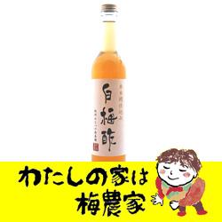 白梅酢(梅酢500ml入)×12本[ぷらむ工房 岩本食品]