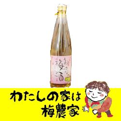 紀州初恋梅酒 ぷらむ工房 岩本食品 ☆国内最安値に挑戦☆ 売り込み