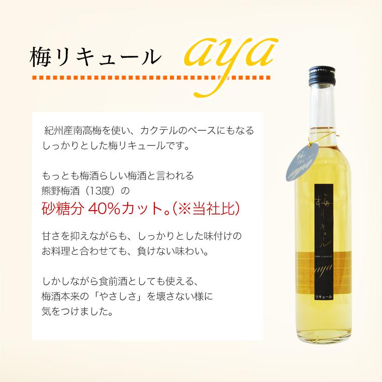 梅利口酒绫 500 毫升