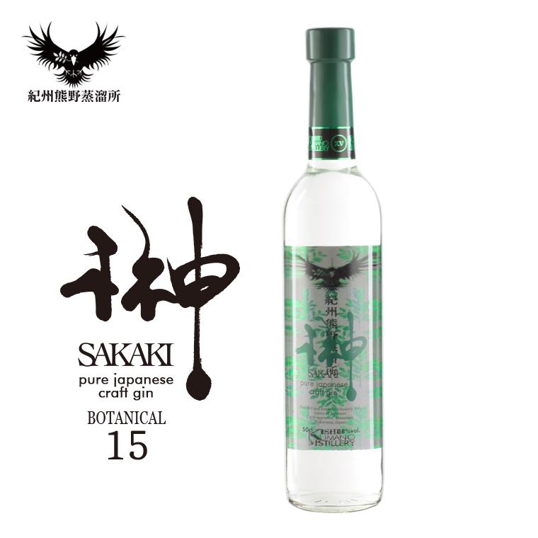 ボタニカル15種類で作ったドライ ジン 日本 大人気! クラフトジン お中元 ギフト 夏ギフト 500ml 高級 XV 紀州熊野蒸溜所 38% 和歌山 榊SAKAKI お気に入