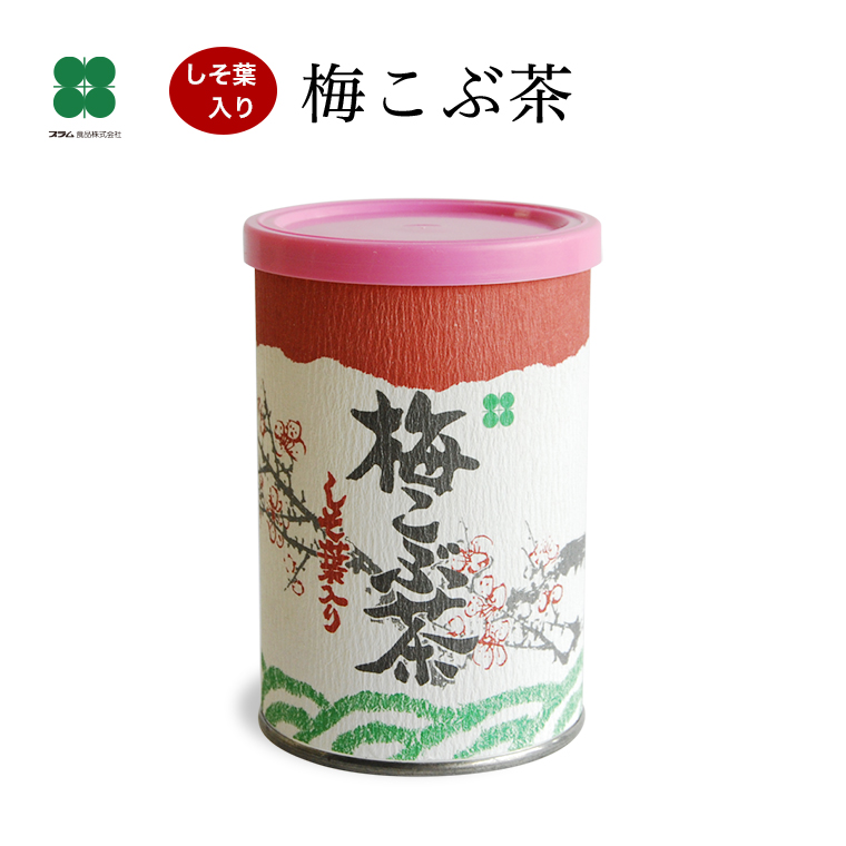 調味料にも使える 梅昆布茶 お塩代わりにおススメです 人気の製品 昆布茶 しその葉入り 80g×1缶 梅こぶ茶 店内全品対象