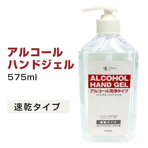 濃度 手 の 消毒 アルコール