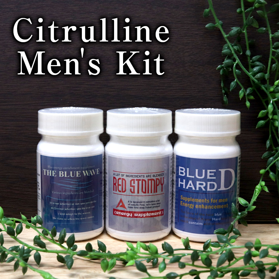 Citrulline Men's Kit(シトルリンメンズキット)  男性用サポートサプリ 【送料無料】