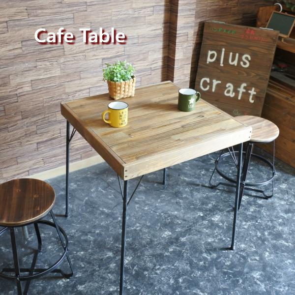 天然木 カフェ テーブル コーヒーテーブル サイドテーブル 5%OFF 鉄脚 ヴィンテージ オーダーメイド カフェテーブル ハンドメイド 2人用 正方形 新作アイテム毎日更新 アイアン シンプル