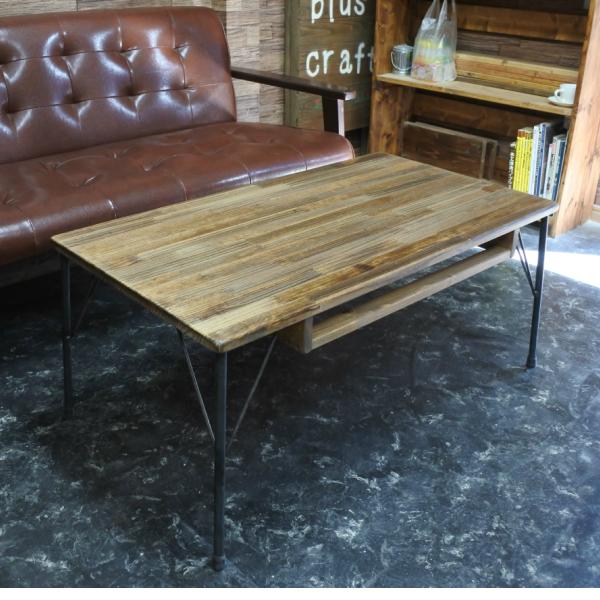 天然木 90cm×50cm 棚付き 鉄脚 ローテーブル