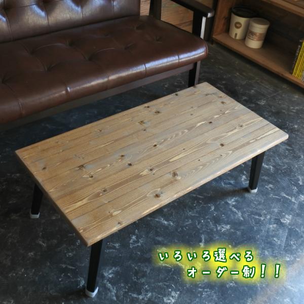 無垢材折りたたみローテーブル