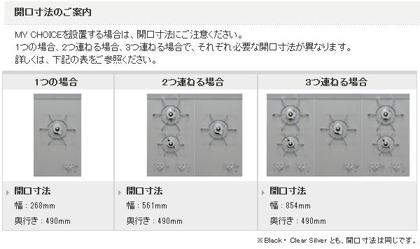 リンナイ ビルトインガスコンロ ドロップインシリーズ CHOICE【RKD321G10S Silver) Clear】ガラストップタイプ(MY CHOICE Clear Silver), アーネ インテリア:8cc2d84d --- sunward.msk.ru
