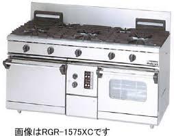 マルゼン(MARUZEN) 熱機器 【RGR-1563XC】 NEWパワークック ガスレンジ