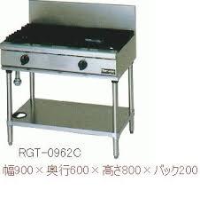 マルゼン(MARUZEN) 熱機器 【RGT-0962C】 NEWパワークックガステーブル