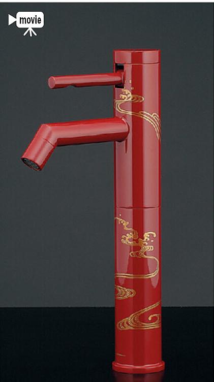 カクダイ 洗面手洗水栓金具【716-211-13】シングルレバー立水栓(トール) 取付穴径22-28ミリ・厚5-35ミリ