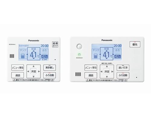 パナソニック エコキュート用 コミュニケーションリモコン HE-CQFHW 浴室・台所リモコン