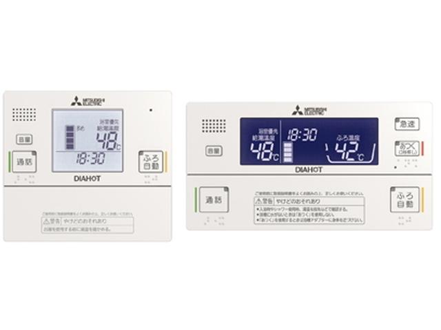 三菱電機 電気温水器 RMC-JD5SE 自動風呂給湯タイプ用 リモコンセット