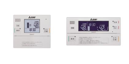 三菱電機 エコキュート インターホンタイプリモコンセット(200L用)RMCB-D20SE
