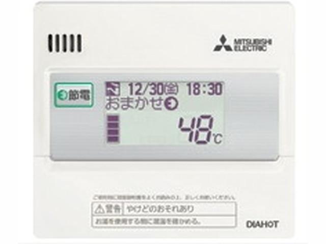 三菱電機 エコキュート 給湯専用リモコン RMCB-N3
