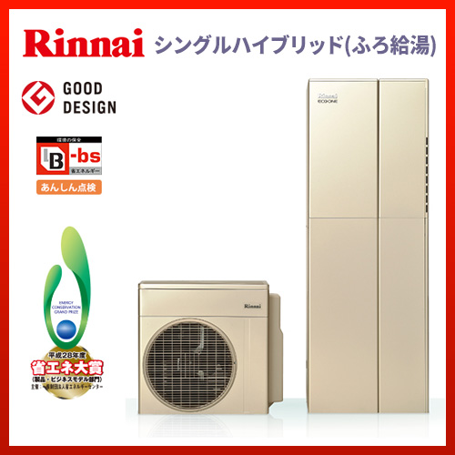 リンナイ ハイブリッドふろ給湯システム ECO ONE【RHP-R222(E)+RTU-R1002(E)+RHBH-RJ245AW2-1(E)+RHO-T201-1000】一般地用 熱源機・タンク一体タイプ 24号フルオート 100L 暖房能力 11.6kW