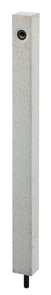 カクダイ 水栓柱 下給水タイプ 長さ850mm 人研ぎ・カナリヤ石 624-151