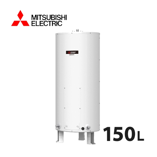 三菱電機 電気温水器 SR-151G 給湯専用 標準圧力型 ワンルームマンション向け(屋内専用型) マイコンレス 丸形 150L (旧品番 SR-151E)