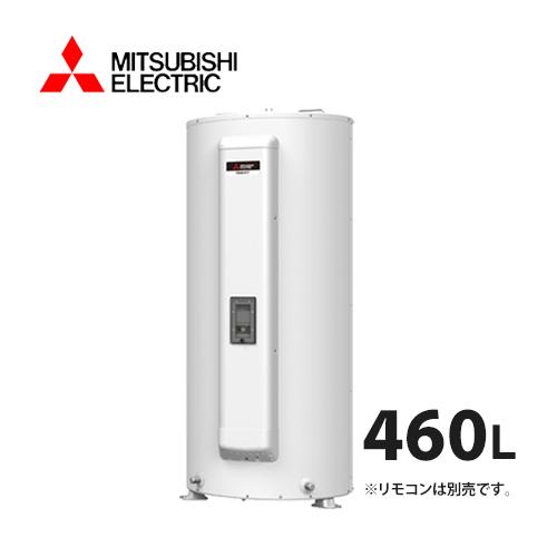 三菱電機 電気温水器 SRG-465G 給湯専用 標準圧力型 マイコン 丸形 460L (旧品番 SRG-465E)