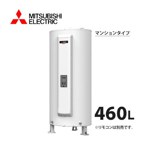 三菱電機 電気温水器 SRG-465GM 給湯専用 標準圧力型 マンションタイプ マイコン 丸形 460L ※受注生産品 (旧品番 SR-465EM)