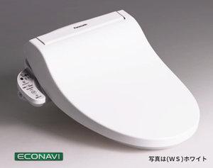 パナソニック 温水洗浄便座 新M3シリーズ CH834 ビューティ・トワレ 瞬間式