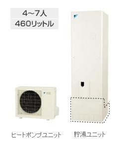 ダイキン(DAIKIN) エコキュート 【EQN46NFV】 460L 角型 フルオート