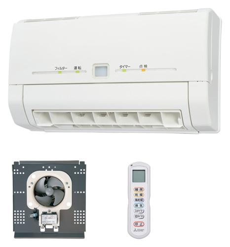 三菱電機 浴室換気暖房乾燥機 V-241BK-RN リニューアルバスカラット(温風) 単相200V電源タイプ 壁掛タイプ